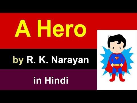 A Hero By R. K. Narayan In Hindi |  Summary Explanation And Full Analysis