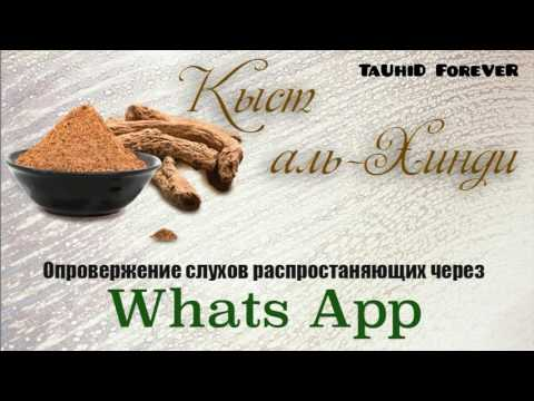 для украина повышения средство потенции аптеке в