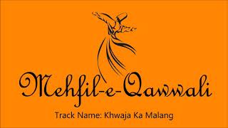 Khwaja Ka Malang - Shameem Naeem Ajmeri (Don't forget to subscribe)