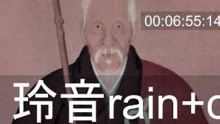 レイン ft. Kai Suite for Electric Cello.