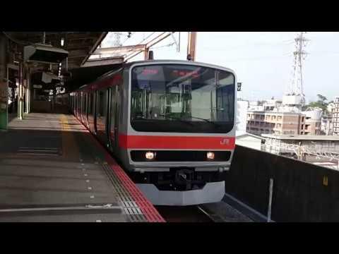 E231系0番台千ケヨMU39編成 JR武蔵野線各駅停車南船橋行き 西船橋駅発車