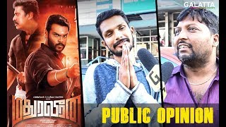 Madura Veeran Public opinion | Shanmuga Pandian | Samuthirakani |Galatta Tamil Exclusive | GT