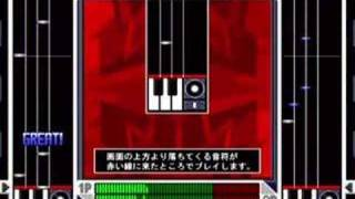 beatmania 6th MIX - Opening & Demo loop