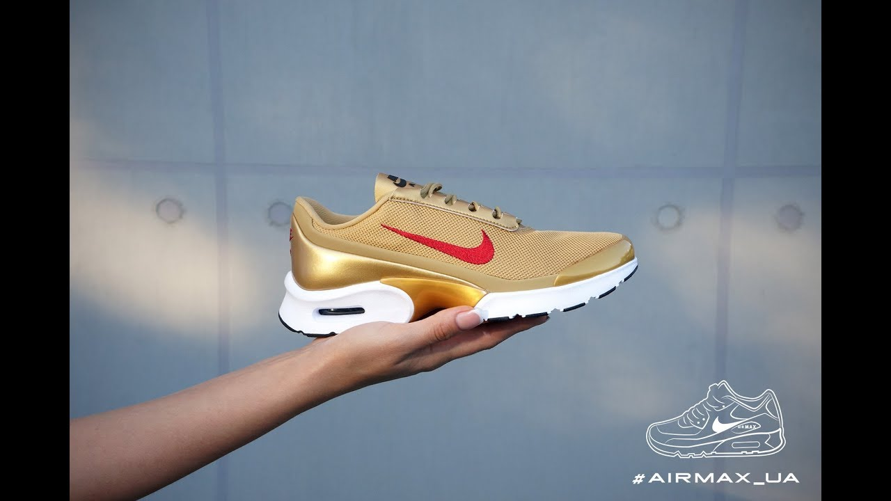 nike air max jewell rose gold