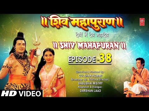 Shiv Mahapuran - Episode 38 thumbnail