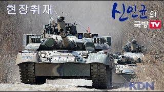 러시아제 무기부대 3기갑여단! T-80U전차, BMP-…
