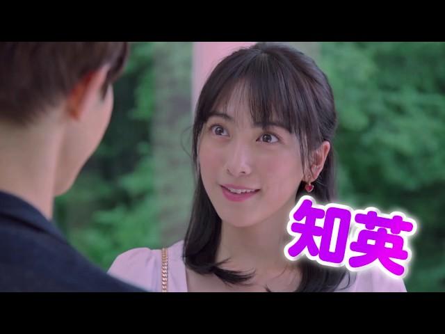 映画『どすこい!すけひら』予告編