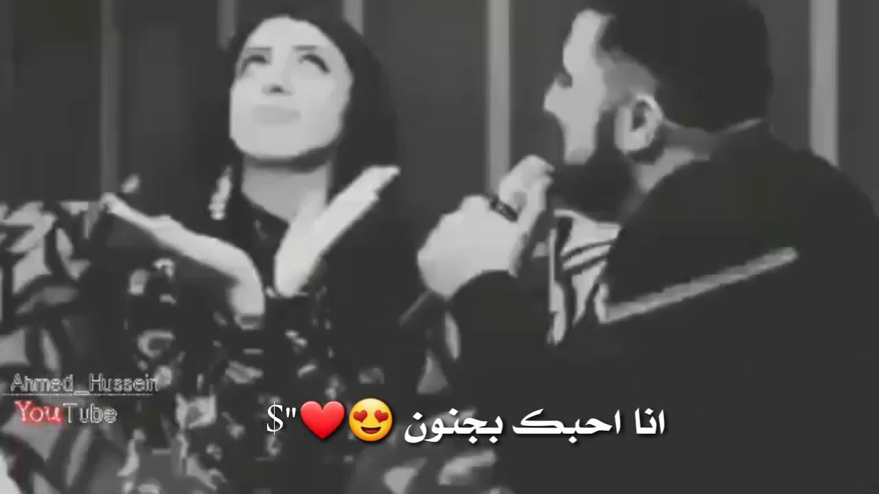Seni Sevirem Divaneyem مترجمه Youtube
