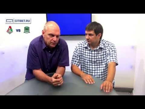 Новости спорта, Спортивная аналитика, Видео
