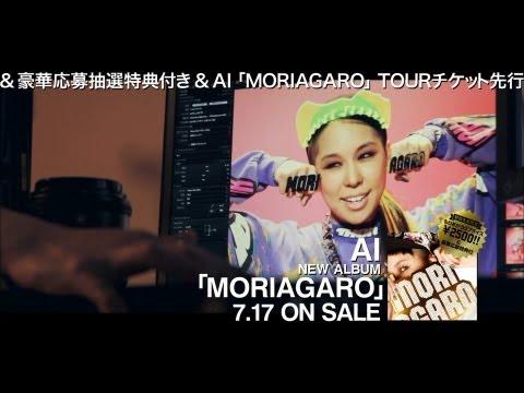 AI - NEW ALBUM「MORIAGARO」ダイジェストビデオ