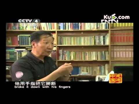 ZhuJiaJiao village Boat Boxing documentary