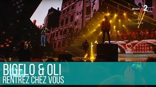 Смотреть клип Bigflo & Oli - Rentrez Chez Vous