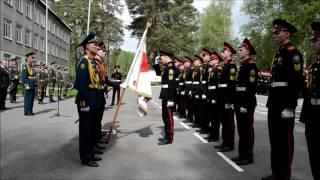 Северский кадетский корпус. Последний звонок. Прощание со знаменем. 2017 год