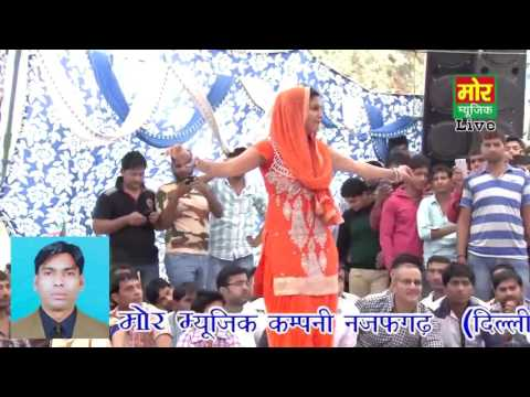 Ram Ji Ne Joban Ka Teri