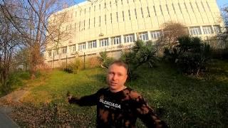 Апарт отель в Сочи купить Купить бизнес на берегу моря Гостиница Полтавский и АК Крымский Квартиры
