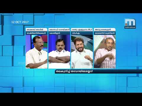 Solar Case Back To Haunt Congress | Super Prime Time Part 6 | Mathrubhumi News | Mathrubhumi News