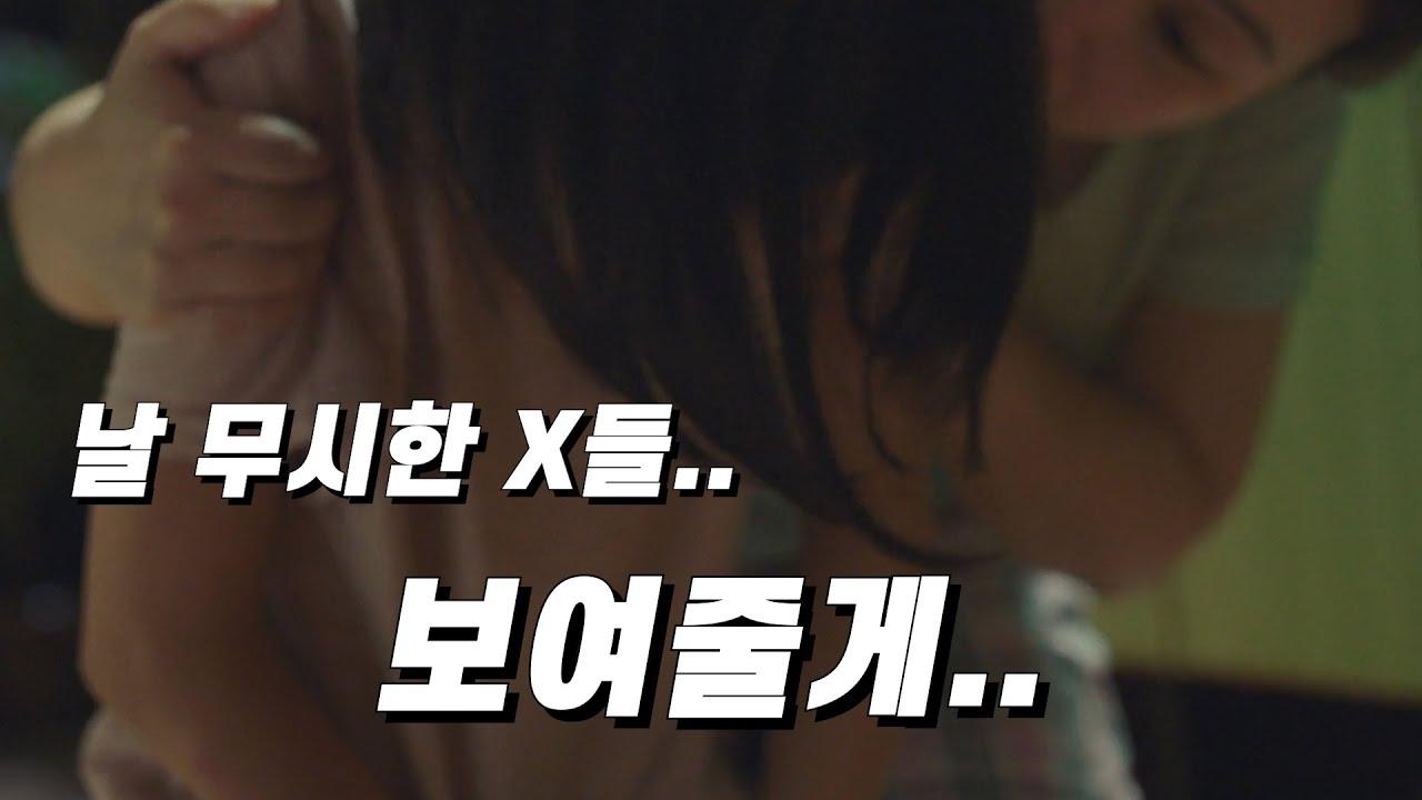 소름 돋는 연기력 하나로 관객들 지리게 만든 한국이 낳은 보물 같은 영화..