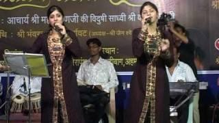 terapanth videos-bhikshu bhikshu bhikshu mhari aatma pukare-hemalatha sonal pipada, bangalore