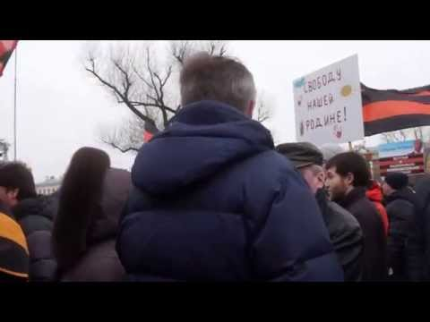 Антимайдан в Санкт-Петербурге 21.02.2015. Наша страна - наши правила.