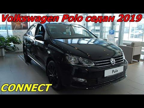 Volkswagen Polo седан 2019 комплектация CONNECT