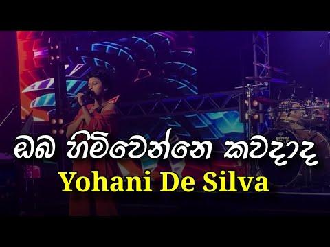 oba-himiwanne-kawadada-(-ultimate-mash-up-cover-)-yohani-de-silva