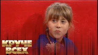 Самая маленькая самбистка Украины Ксения Кирильчук | Круче всех!