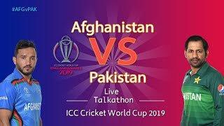 Afghanistan vs Pakistan #AFGvPAK - LIVE Talkathon-DD Sports-ICC Cricket World Cup 2019