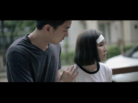 ถ้าเธอไม่รู้สึก : STAMP「Unofficial MV」
