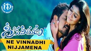 Gambar cover Greeku Veerudu Movie Songs - Ne Vinnadhi Nijjamena Video Song || Nagarjuna, Nayanatara || S Thaman