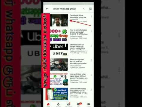 Tamilnadu driver WhatsApp group link