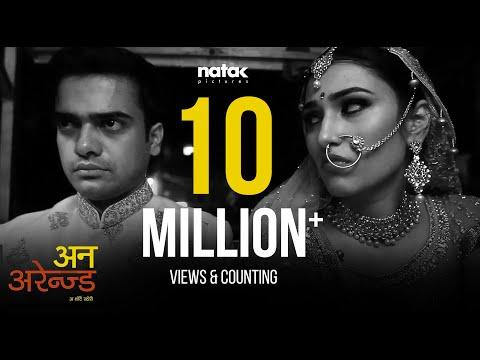 Unarranged (A short story)   Shortfilm