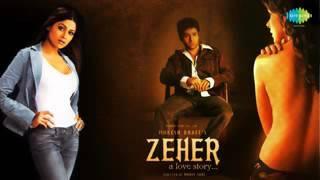 Woh Lamhe Woh Baatein   Atif Aslam   Emraan Hashmi   Zeher 2005   YouTube