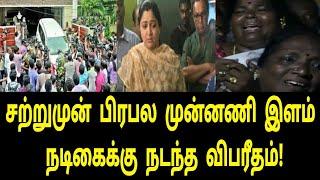 சற்றுமுன் பிரபல முன்னணி இளம் நடிகைக்கு நடந்த துயரம்! | Tamil Movies | Tamil Cinema | Tamil