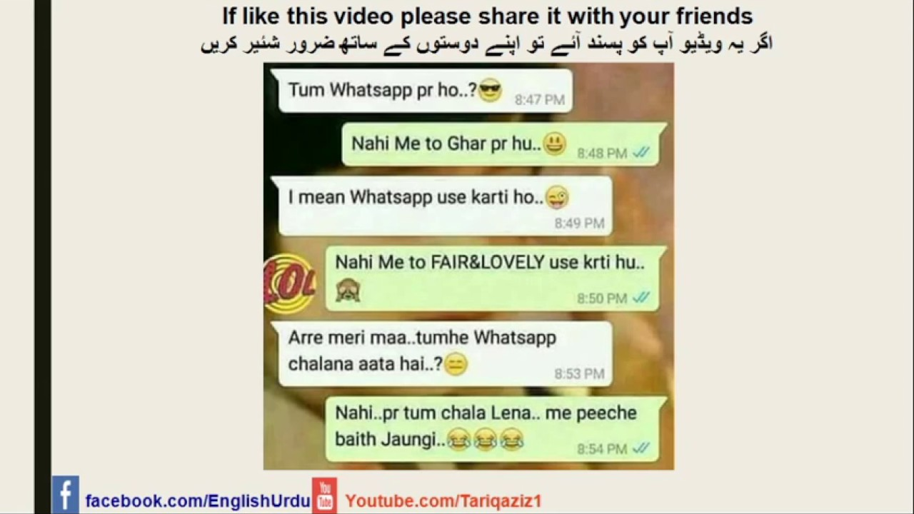 Funny Message In Urdu Boy And Girl Whatsapp Conversation