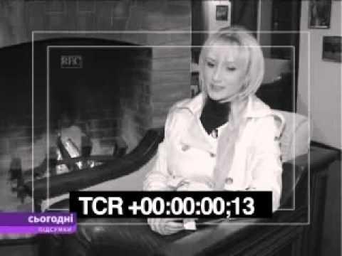 Любовница Януковича, первая леди, Алёна Березовская