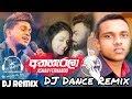 Athaharala Dj Remix - Ashan Fernando New Song 2019 | New Sinhala Songs 2019