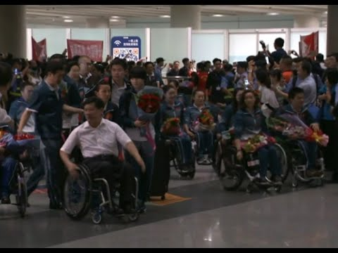 China's Paralympic Athletes Return Home
