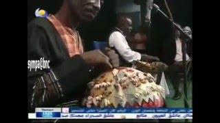 kush (Sudan) Music