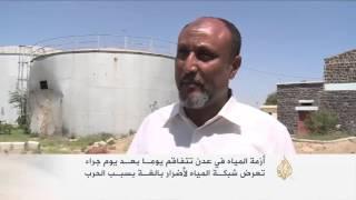 تفاقم أزمة المياه في عدن