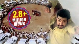 Jr. Ntr Superb Action Fight And Chasing Scene...