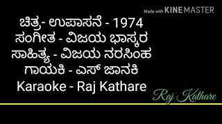 Bharat bhusir mandir Karaoke by Raj Kathare