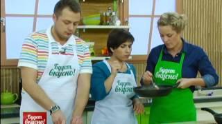 Будет вкусно! 22/11/2013 Мексиканская кухня от Евгении Власовой и Ивана Волошина. GuberniaTV