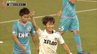 2019JリーグYBCルヴァンカップ GS第6節 サガン鳥栖×FC東京のハイライト...