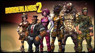 Borderlands 2 кооп в 4м часть 11