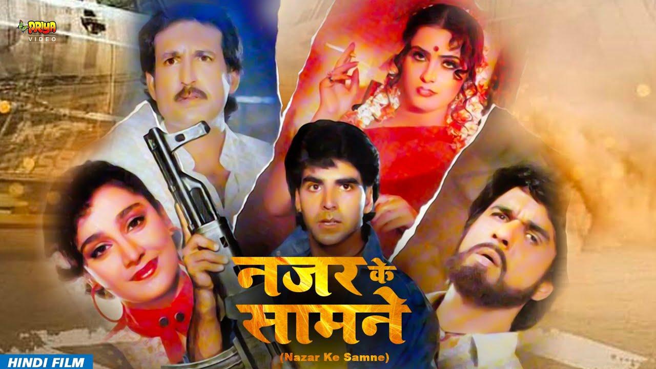 NAZAR KE SAMNE | New Hindi Bollywood Full Action Movie | Akshay Kumar, Farheen, Ekta Sohini Nv