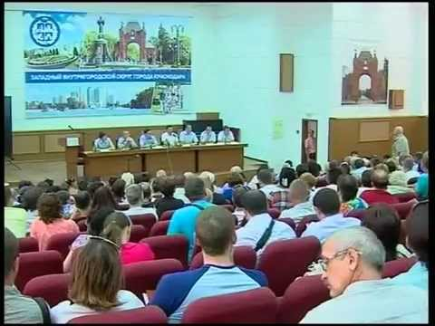 В Краснодаре прошла встреча с соинвесторами строительной компании «Родина»