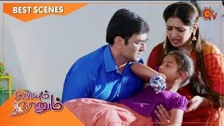 Abiyum Naanum - Best Scenes | 08 Dec 2020 | Sun TV Serial | Tamil Serial