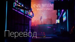 Перевод песни Lil Peep & ILoveMakonnen feat Fall Out Boy – I've Been Waiting Video