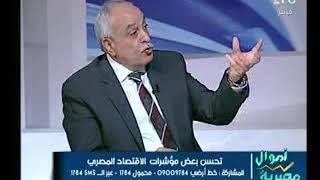محمد بركة يطالب مسؤولين الدولة بزيادة تصدير الصناعات ومنع استيراد المواد الخام