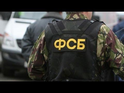Теракт в Крыму.